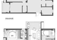 80後夫妻打造現代簡約風格的家,純白和原木搭配的電視櫃最搶鏡