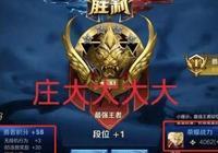 玩家用李信85連勝上王者,直言李信很強,戰績暴露了一切!