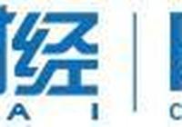 """東方夢工廠CEO:如何打造下一個""""功夫熊貓"""""""