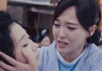 女星演哭戲,鄭爽讓人心疼,楊穎哭時像是在笑,最後一位最感人