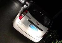 流竄多地盜竊汽車配件十餘起 4人作案團伙終落網