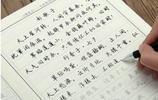 如何快速練好鋼筆字,滿滿的乾貨,輕輕鬆鬆練就練成一手好字