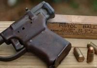 二戰前後五大丑爆的槍,日本的佔一個,你肯定都沒見過