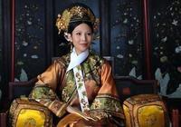 她10歲嫁給雍正,和雍正相愛40多年,是雍正一生最愛女子