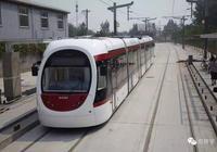 這條有軌電車昨天開工啦!直通首都機場
