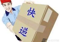 快遞員送快遞,收件客戶要求快遞員把貨放到門房,結果貨丟了,這該誰賠?