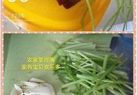 豆乾芹菜炒肉片配稀飯