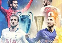 歐冠利物浦熱刺會師決賽,歐聯阿森納切爾西會師決賽,英超盛世已到了嗎?