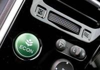 汽車的ECO模式,為什麼不建議一直用?