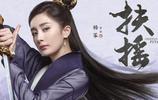 即將播出的8部女主電視劇,楊冪迪麗熱巴孫儷,你更期待誰?
