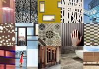 2017年最受歡迎的十五種建築材料