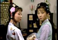 晴雯憑什麼敢和王熙鳳對抗,她的任性難道不是賈寶玉慣的嗎?