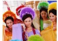 《歡天喜地七仙女》翻拍是真的嗎?