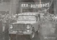 上海58吉普車  一個時代的記憶