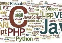 百聞|什麼是軟件開發的編程語言?