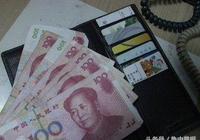 李敬濤,快來領你的錢包