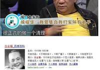 北京與江南的文化中心之爭 兼論為何中國首都必須在北京