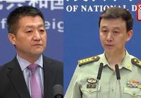 中美女主播對話 中國外交部和國防部都回應了!