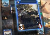 戰爭與卡片遊戲特色介紹 玩法多樣