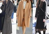 看韓國女明星冬季穿搭必入的7類日常穿搭外套