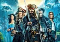 《加勒比海盜》真正的靈魂 除了傑克船長還有這種酒!