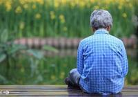 我二大爺的奇葩人生:60歲時突然淨身出戶,毀了一家人幸福