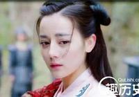 《麗姬傳》嬴政與麗姬是真愛嗎?