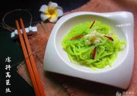 涼拌萵苣的做法
