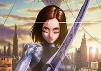 華麗的《阿麗塔:戰鬥天使》背後,是一部可稱神作的漫畫