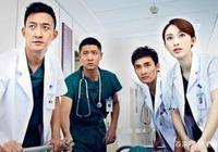 慢慢好轉的病人,一夜之間去世,這就是醫生要面對的世事無常