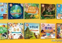 美亞熱銷,這套特別的光影科普書,點燃孩子探索欲!