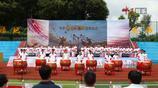 電影《誰是球王》舉辦首映儀式 足球夢想放飛畢節