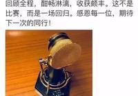 """如何評價朱亞文在《聲臨其境》中的配音表現?他是不是搶了""""冠軍""""秦昊的風頭?"""