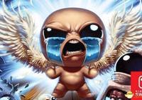 《以撒的結合:胎衣+》任天堂Switch版推出實體版