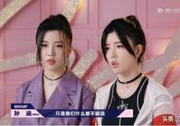 《明日之子3》陳姝君言論被網友暴批,是原本如此還是人設炒作?