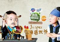 《爸爸去哪兒》裡劉畊宏對嗯哼的態度雙標太明顯,一個大人何必呢