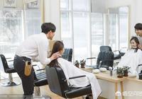 你會經常換理髮師還是有固定的理髮師?為什麼?