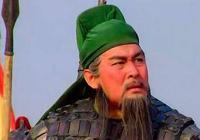 此二人才是劉備最大功臣,寸功未建卻遠超孔明和關羽張飛!