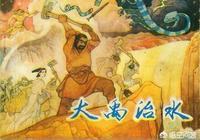 史記:帝舜南巡,崩於蒼梧。是不是說明嶺南文化的根源在蒼梧而非南海?