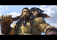 《魔獸世界》裡的部落大酋長薩爾回來了!