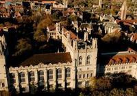 芝加哥大學和哥倫比亞大學哪個好?