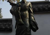 西周簡史二(周武王、姜子牙、周公解夢的來歷)