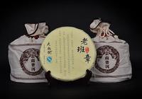 99元一饼的老班章普洱茶是真的吗?