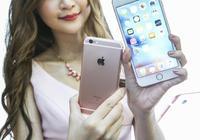 組裝一臺iPhone6s配件商品淘寶導購,維修配件導購