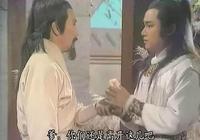 謝賢和苗僑偉在83版《射鵰》飾演父子,蠻像的!