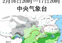 湖北陝西四川!廣西江西西藏!中到大雪!大到暴雨將落在以下地區