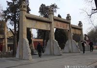 向優秀傳統致敬——曲阜孔廟