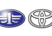 廣汽豐田更換商標意味著什麼?