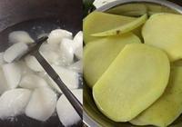 關東煮做法知多少 外來美食快速製做