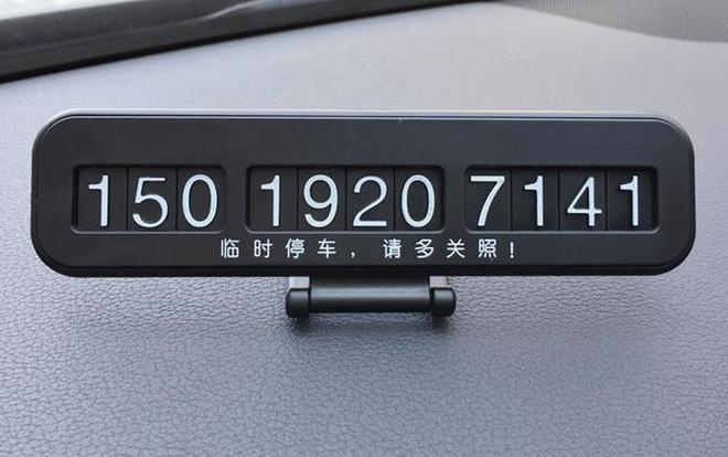 全國首臺領克01已成功售出,2.0T18萬起,買它還是本田CRV
